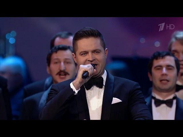 Сергей Волчков, Василий Ладюк, Василий Герелло. Торжественная песня