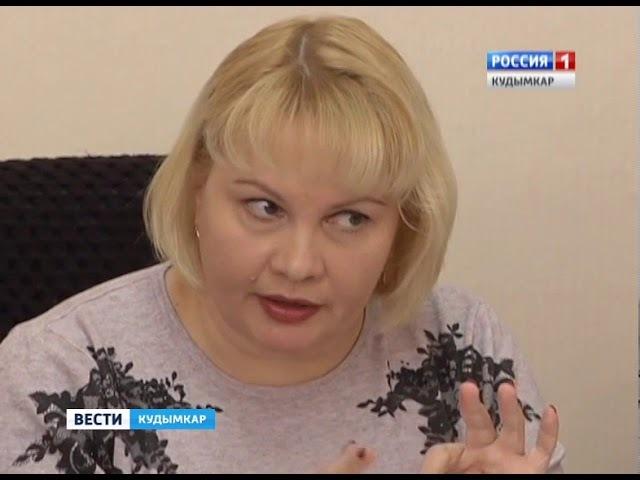 Вести. Кудымкар 12.03.2018