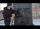 Нацимартышки разбили памятник Ватутину в Бердичеве