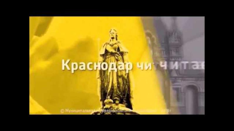 Ведущий - MC - Виталий Белан