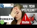 Как сетевые торгаши соевым комбикормом и прочей дрянью за 100500 рублей наезжают на тех, кто говорит ПРАВДУ