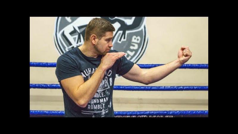 Удары снизу в боксе, апперкоты - Как стать боксером за 10 уроков 7