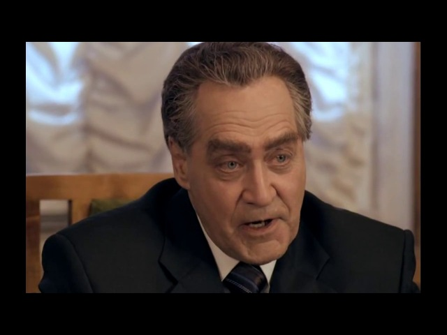 Туман рассеивается - 4 серия (ПГУ КГБ СССР \ Внешняя разведка)