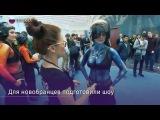 Московских призывников проводили в армию девушки с боди-артом