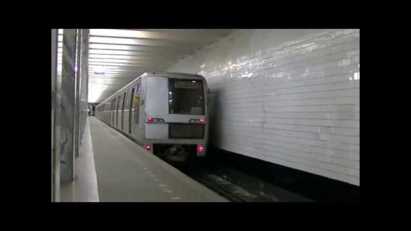 Поезд метро 81-72081-721- ,,Яуза.