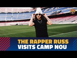 Камп Ноу посетил рэпер Русс