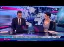 Ольга Четверикова и Иван Алехин о цифровых услугах и безопасности личных данных в интернете