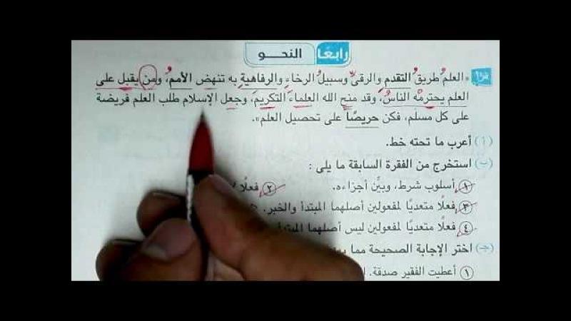 شمال سيناء الامتحان 2018 حل قطعة نحو للصف الأو 160