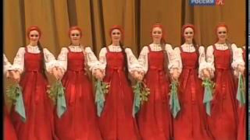 Danza Tradicional Rusa 'Beriozka'