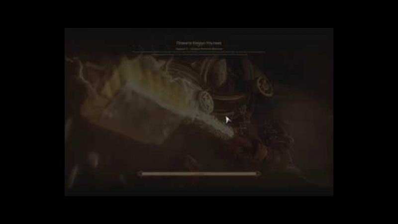 Играем в Warhammer 40 000 Dawn of War III