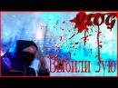 VLOG: Малой выбил мне зуб   Горналыжка Профессиональный скат   Второй день в Мирном