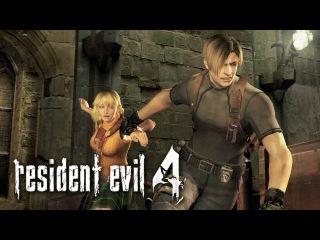 Бомбящий замок. Боль. Злость. Ненависть. Запись стрима на Twitch по Resident Evil 4