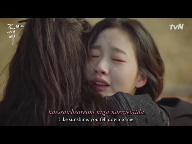 Kim Shin x Eun Tak [Goblin FMV] Ailee - Ill go to you like first snow