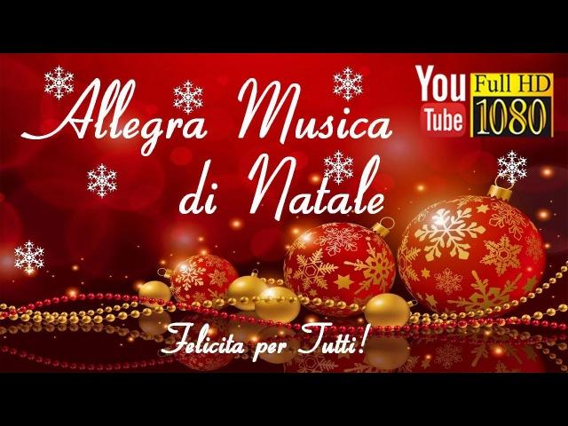 15 min 🎄 Allegra Musica di Natale 🎄 Felice Anno Nuovo 2018 🎄 Musica Rilassante 🎄 Buon Natale