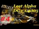 Прохождение.S.T.A.L.K..E.R. Lost Alpha DC v.1.4005. 4. Снайпер для Беса.