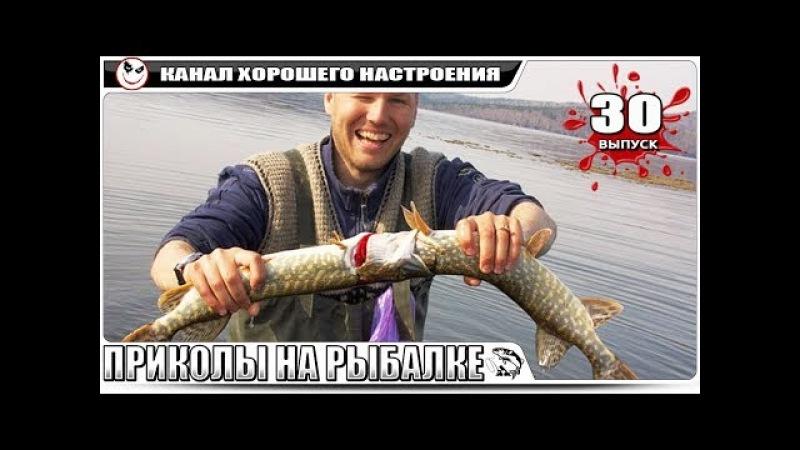 ЩУКА С СЮРПРИЗОМ! Шок рыбалка! Слабонервным не смотреть! 30