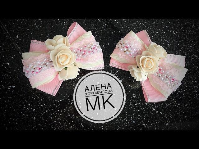 Нежные бантики 10см МК Канзаши Алена Хорошилова tutorial ribbon bow diy kanzashi pap flower roses