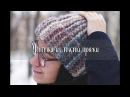 Вяжем модную шапку-монголку из толстой пряжи | Alize Country New