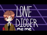 Lone Digger - meme(south park,Eric)