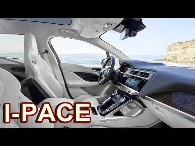 2019 Jaguar I-PACE - INTERIOR