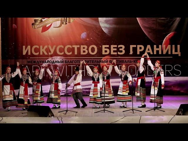 Фольклорный ансамбль Диковинка г Воронеж ДШИ 9