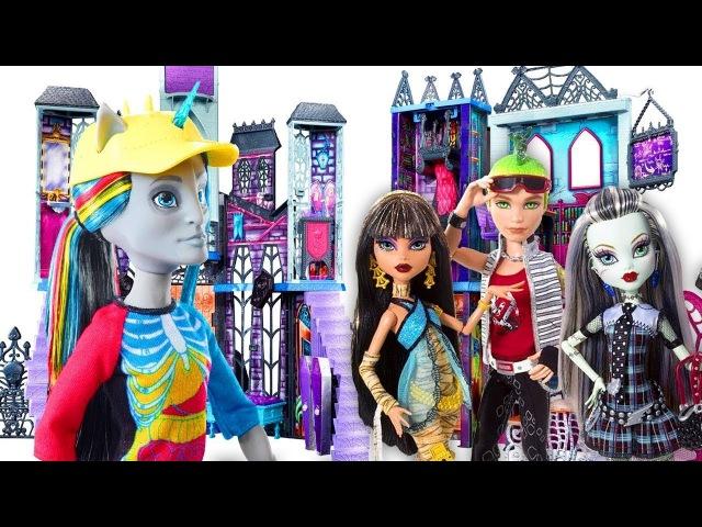 Monster High okulunda eğlenceli macera! Kız oyuncakları