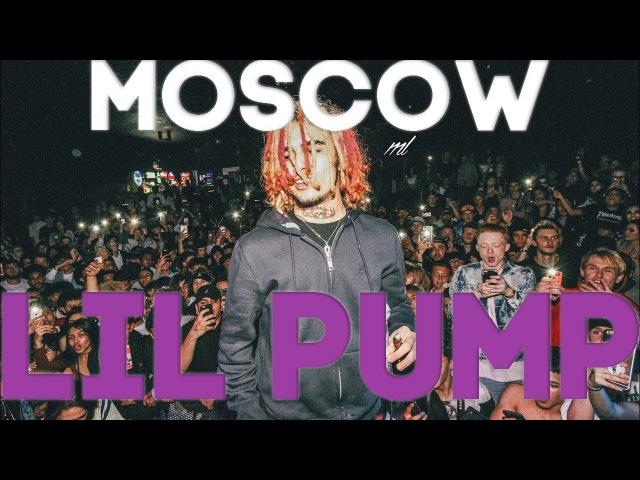 Lil Pump - Live @ Tesla Place, Moscow 10.11.17 / Lil Pump в Москве (России) (Полный Концерт)