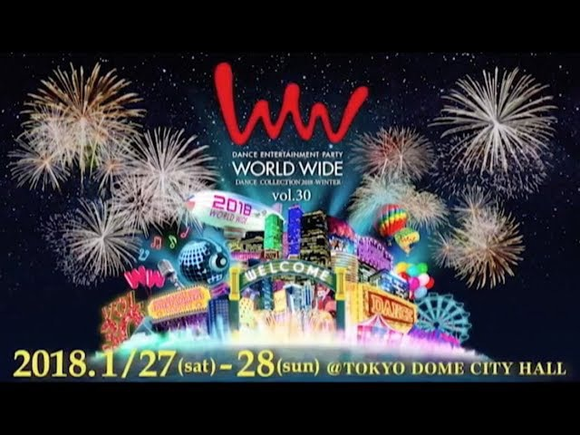 WORLD WIDE 2018 -winter- 2FACE message