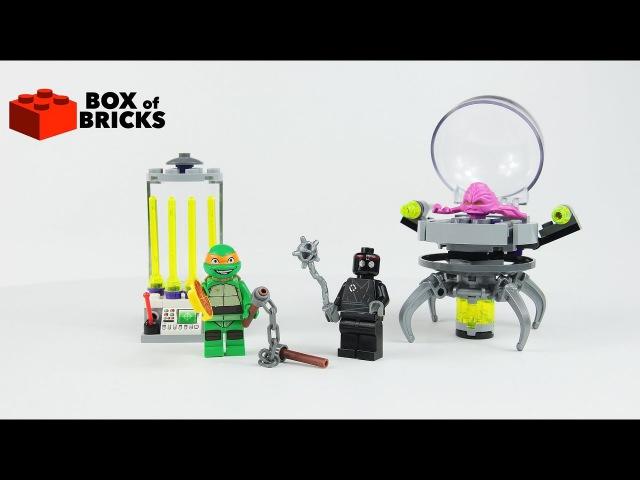 LEGO Teenage Mutant Ninja Turtles Побег из лаборатории Крэнга 79100