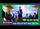 Ore Ami Shuker Ashay Gor Bandilam Pram Bonduar Shone by babu lal sorkar   Zmultimedia24