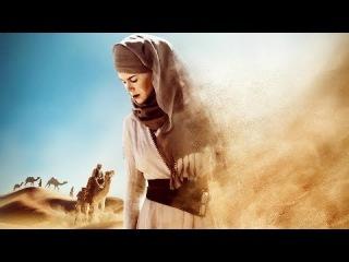 ÇÖL KRALİÇESİ - Türkçe Dublaj Full HD İzle