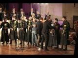 Azamat Instrumenti, State Choir Latvija &amp Didgori