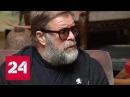 Сорок бочек вранья: рок-легенды раскритиковали новый фильм Серебренникова о Викторе Цое - Россия 24