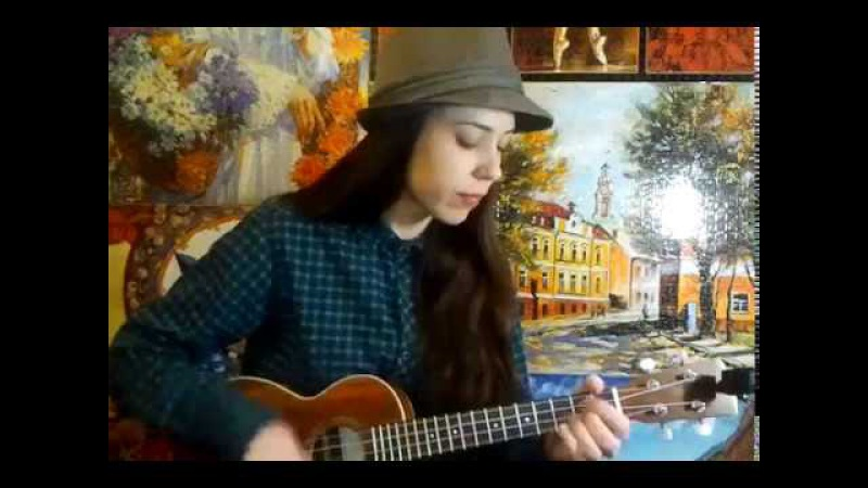 Шизгара Venus - Russian version (cover, кавер на укулеле)