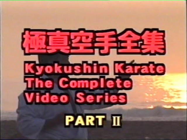 №2-0 вступление Kyokushin Karate Encycklopedia Киокушин каратэ Энциклопедия