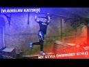 Vladislav Katsko My style Workout Style