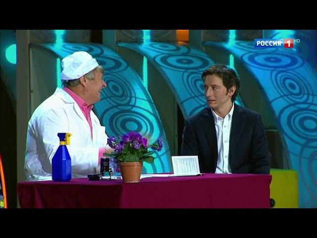 Артисты Петросян-шоу Психушка. Юмористическое шоу от 18.11.17 | Россия 1