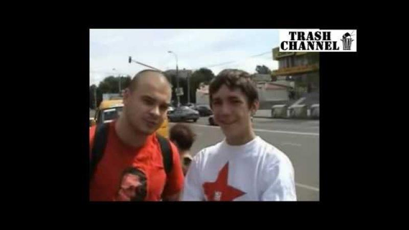 Максим Марцинкевич Тесак и антифашист-НАШИст