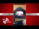 Young PH о LIL PEEP, Славе КПСС, Versus, Satyr, Face, Тату, новом Альбоме 17.11.17
