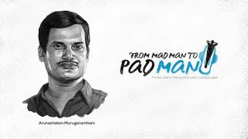Mad Man To PadMan | The First Man in the World to Wear a Sanitary Pad