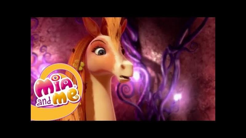 Мия и Я 1 сезон 910 серия - Эльфы и драконы | Мультики для детей про единорогов