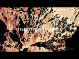 Respected Force - A Kaleidoscope of Moments Official Music Video