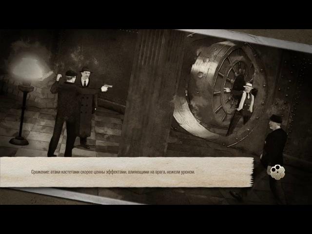Omerta: City of Gangsters | Омѐрта: город гангстеров - Конец (запись стрима №15).
