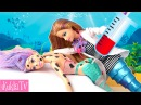 Куклы Барби Русалка в беде Играем в доктора Укол Мультик Длядетей Видео для де