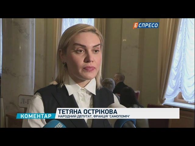 Президенту нічого не заважає внести власний закон про Антикорупційний суд, - Острікова