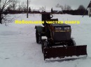 Самодельный трактор Процесс сборки Испытание другой видеокамеры 114