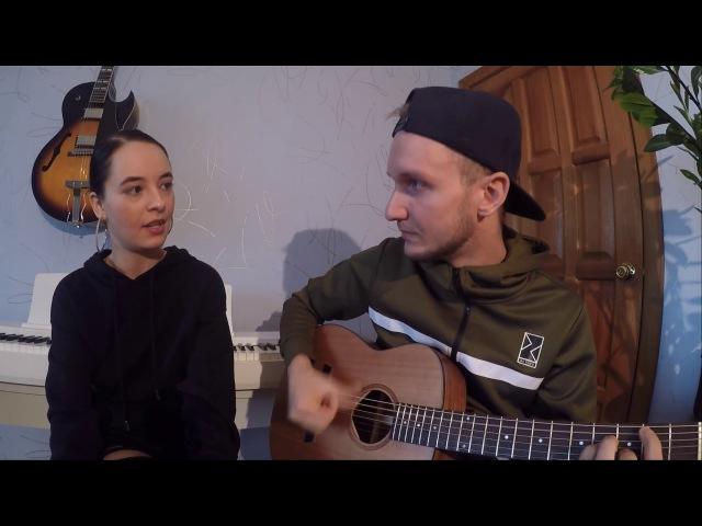 Super Jam - Держи ( Дима Билан кавер)