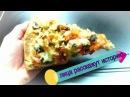 пицца мастер класс с майком