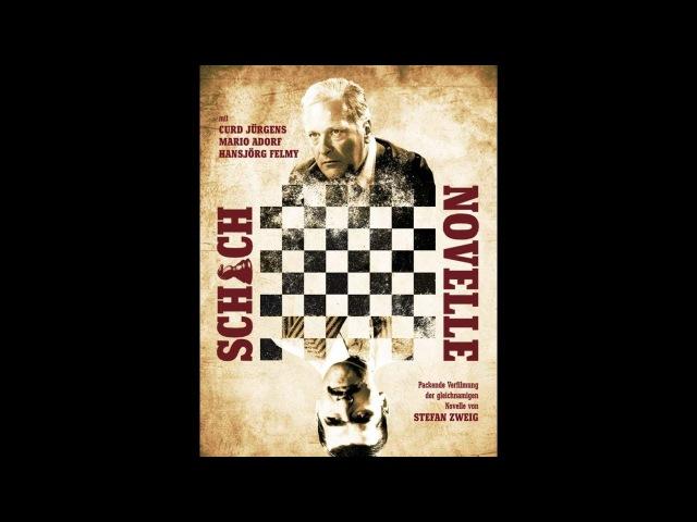 Шахматная новелла_зарубежный фильм,драма,экранизация Цвейга С,1960 » Freewka.com - Смотреть онлайн в хорощем качестве