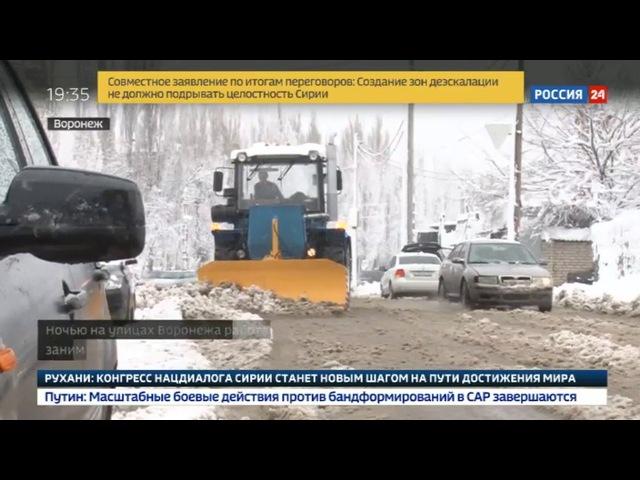 Новости на «Россия 24» • В Воронеже за несколько часов выпало 17 сантиметров мокрого снега